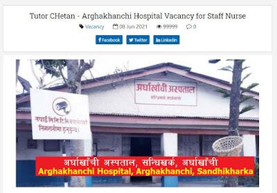 Arghakhanchi Hospital Vacancy for Staff Nurse