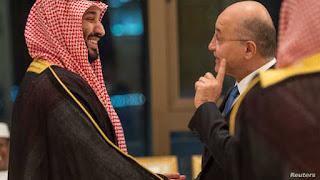 العراق و المملكة السعودية