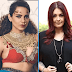 Pooja Bhatt ने खोला कच्चा-चिट्ठा तो कंगना रनौत ने उगला कड़वा सच