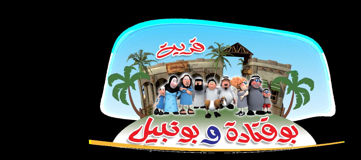hala kuwait meet greet and eat