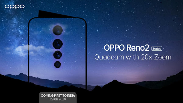 Official! OPPO Reno 2 support 20x Zoom! with 4 Cameras