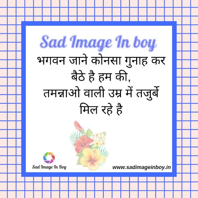 Sad Quotes With Pictures | Sad Face | ignore me quotes