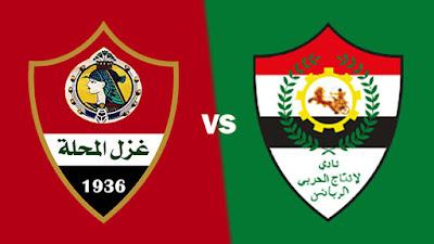 مشاهدة مباراة الإنتاج الحربي ضد غزل المحلة 17-2-2021 بث مباشر في الدوري المصري