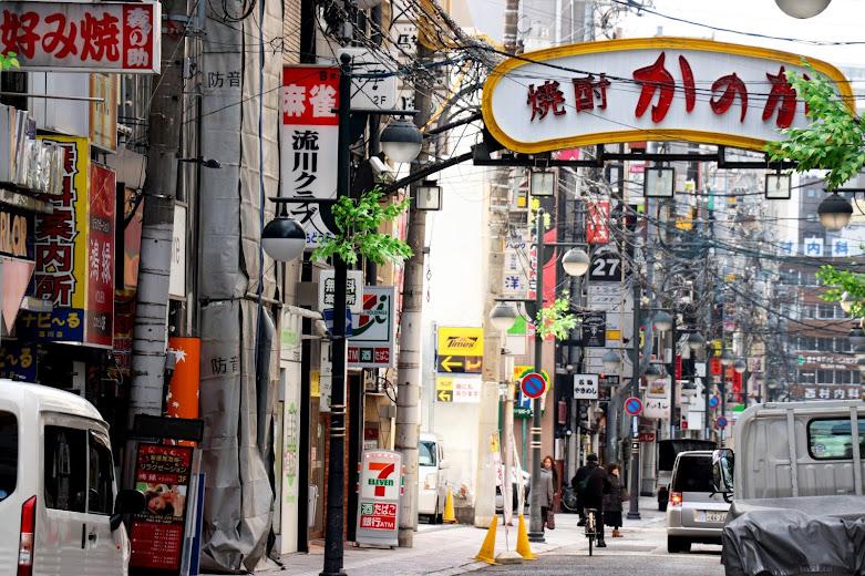 Hiroshima city centre