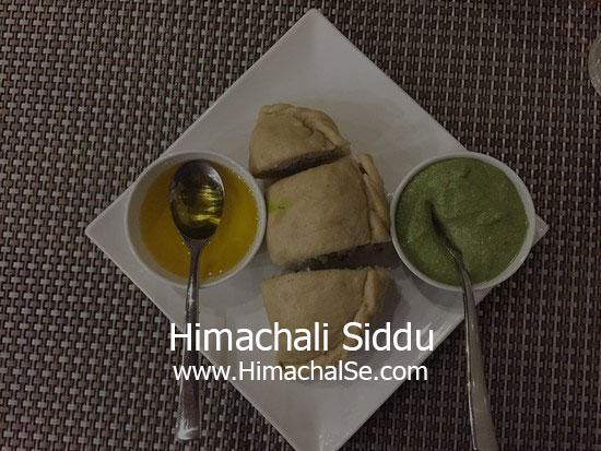 himachali-siddu-kaise-banaye-himachal-se