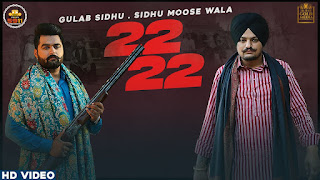बाई बाई Bai Bai (22) Hindi Lyrics - Sidhu Moose Wala
