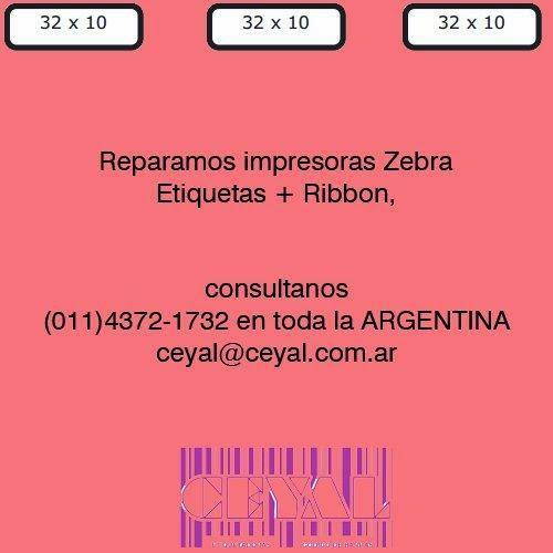 Lector usb datalogic inalambrico Nueva Pompeya  Buenos Aires
