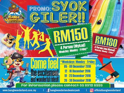 Bangi Wonderland Themepark & Resort Holiday Weekday Discount Promo