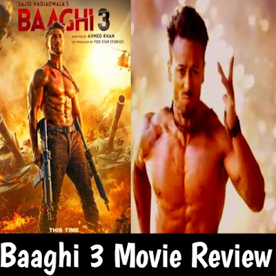 Baaghi 3 Full Movie Review