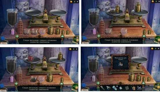 готовим ингредиенты для чернил в игре затерянные земли 3 проклятое золото