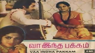 Vaa Intha Pakkam (1981) Tamil Movie