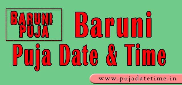 2021 Baruni Puja Date & Time - বারুণী পূজা তারিখ