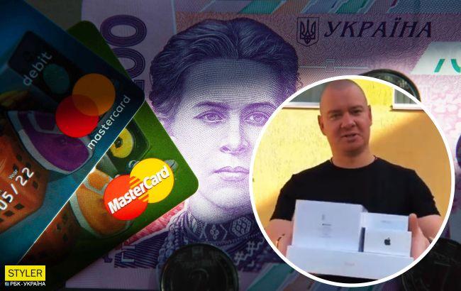 """Українців розводять на гроші за допомогою зірки """"Кварталу 95"""": """"зроблю вас щасливішими"""""""