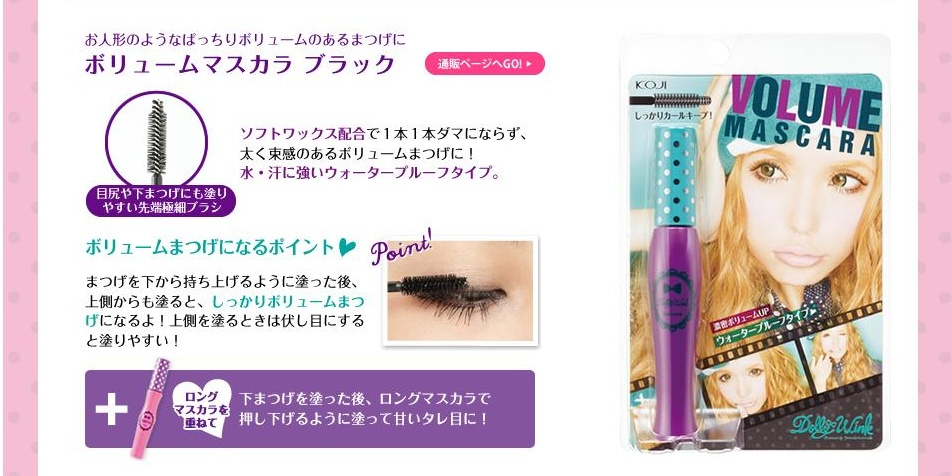 be1807ab04a DollyWink Pencil Eyeliner Colours Available: Black/ Brown Each @ $14.90