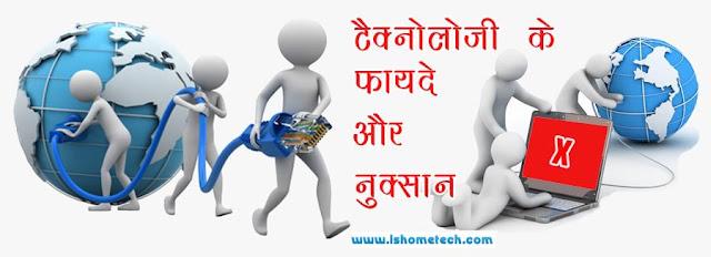Information technology benefits