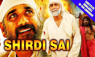 Shirdi Sai 2012 Hindi Dual Audio BRRip 480p 450mb world4ufree.ws , South indian movie Shirdi Sai 2012 hindi dubbed world4ufree.ws 720p hdrip webrip dvdrip 700mb brrip bluray free download or watch online at world4ufree.ws