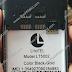 LITETEL LT5002 FLASH FILE MT6580 6.0 HANG ON LOGO FIX FIRMWARE 100% OK