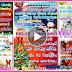 Hermosas tarjetas y postales Navideñas gif animadas, con frases y mensajes para navidad, para compartir y regalar a tus amigos y familiares
