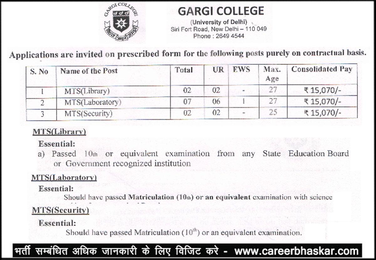 Delhi University Recruitment 2020,  Delhi University MTS Recruitment 2020,  Delhi University Multi Task Staff Recruitment 2020