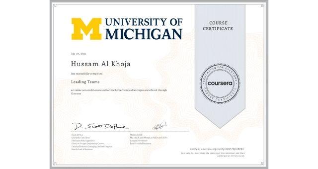 الحصول على شهادة منصة كورسيرا