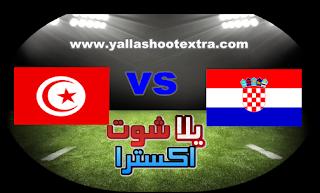 مشاهدة مباراة كرواتيا وتونس بث مباشر 11-06-2019 مباراة ودية
