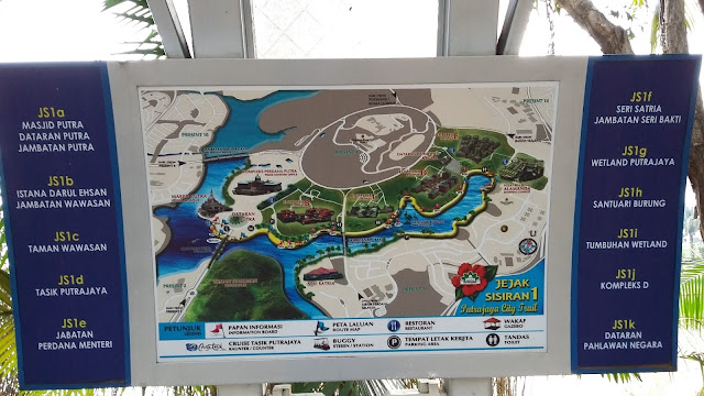 Jejak Sisiran Satu Putrajaya City Trail