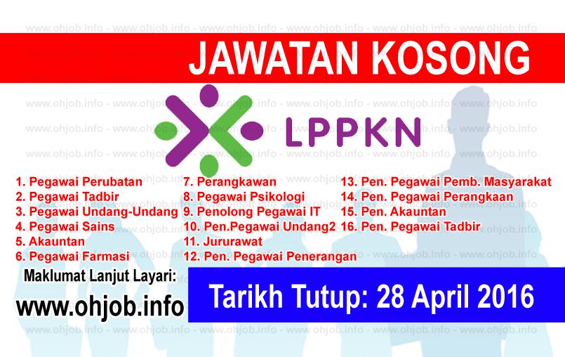 Jawatan Kerja Kosong Lembaga Penduduk dan Pembangunan Keluarga Negara (LPPKN) logo www.ohjob.info april 2016