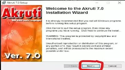 akruti engine 7.0 free download