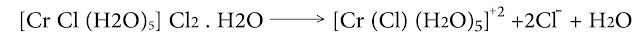 ثنائي كلور الخماسي ماء كلورو كروم المميه بجزيء ماء واحد