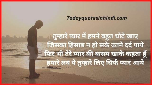 Sad Girl Quotes About Life In Hindi