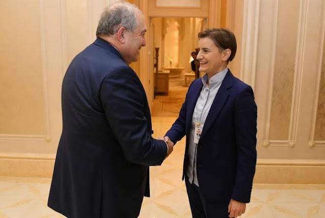 Armenia y Serbia sin un régimen de visas