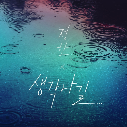 Jeonghan – Think about it – Single