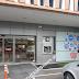 Θρασύτατη απόπειρα διάρρηξης ΑΤΜ σε Σουπερ Μαρκετ της Θέρμης - Προξένησαν έκρηξη στο μηχάνημα