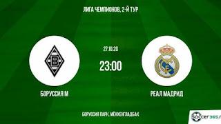 Боруссия М – Реал Мадрид где СМОТРЕТЬ ОНЛАЙН БЕСПЛАТНО 27 октября 2020 (ПРЯМАЯ ТРАНСЛЯЦИЯ) в 23:00 МСК.