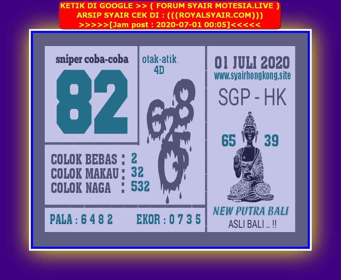 Kode syair Singapore Rabu 1 Juli 2020 216