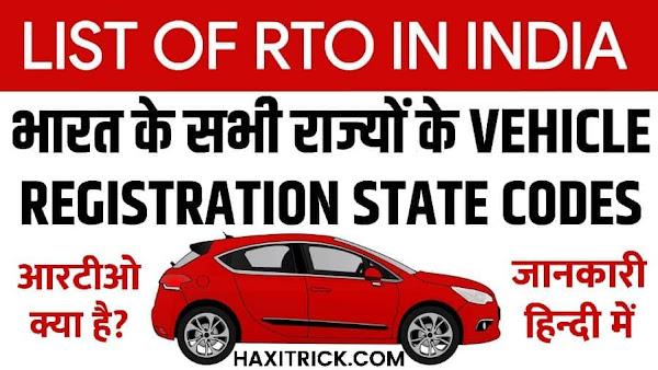 Vehicle Registration RTO State Codes List