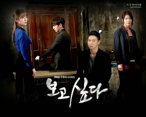 Drama Korea Missing You Subtitle Indonesia