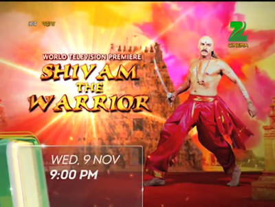 Shivam The Warrior 2016 Hindi Dubbed DTHRip 700MB world4ufree.ws south indian movie Shivam The Warrior 2016 hindi audio small size brrip hdrip free download or watch online at world4ufree.ws