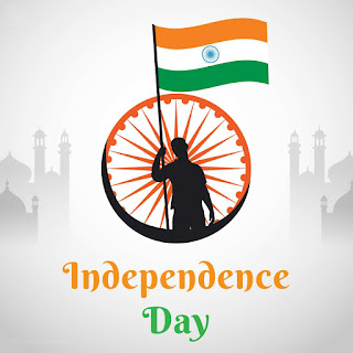 75th independence day 2021 images, 75th independence day 2021, Happy 75th independence day 2021, Happy independence day 2021, Happy independence day 2021 image, Happy independence day 2021 wishes