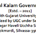 Dr.APJ Abdul Kalam Government College, Silvassa, Wanted Assistant Professor