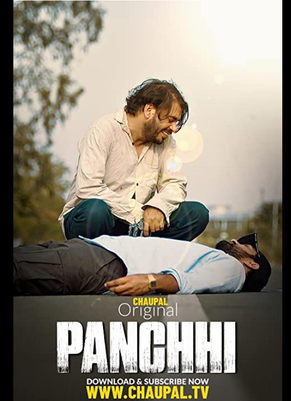 Panchhi 2021 x264 720p WebHD Esub Punjabi THE GOPI SAHI