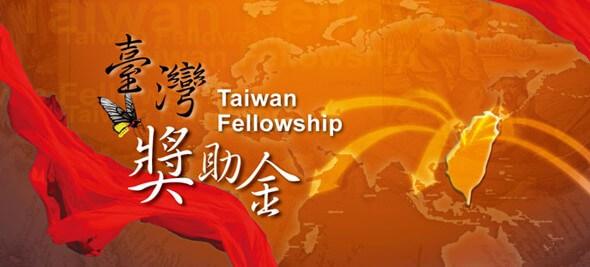Taiwan Fellowship Programme for Researchers 2020
