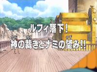 One Piece Episode 184