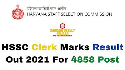 Sarkari Result: HSSC Clerk Marks Result Out 2021 For 4858 Post