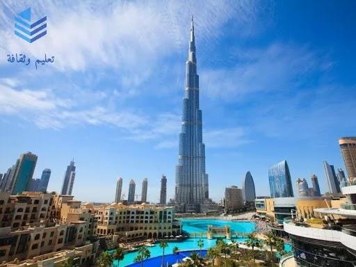 برج خليفة | مجموعة من أغرب الحقائق والمعلومات عن برج خليفة بإمارة دبي