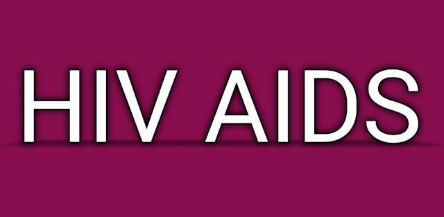 aids ka full form (एड्स का पूरा नाम)- हिंदी में जानकारी