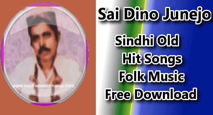 Sain Dino Junejo - Best 100% Free Sindhi Folk Music Free Download