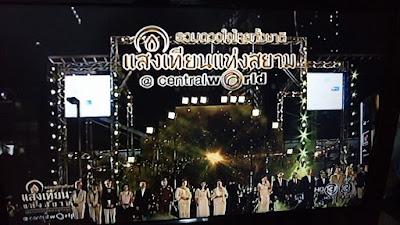 タイの自粛ムードの年明け