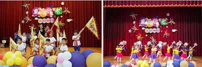 乖寶貝幼兒園的孩子們,帶來熱力十足的「巔峰戰士」舞蹈、世大運主題曲「擁抱世界擁抱愛」,大大感染了現場長輩們的心!border=