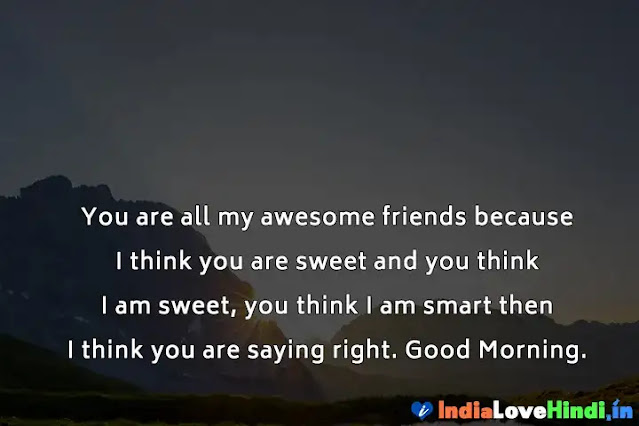 good morning message to my bestie
